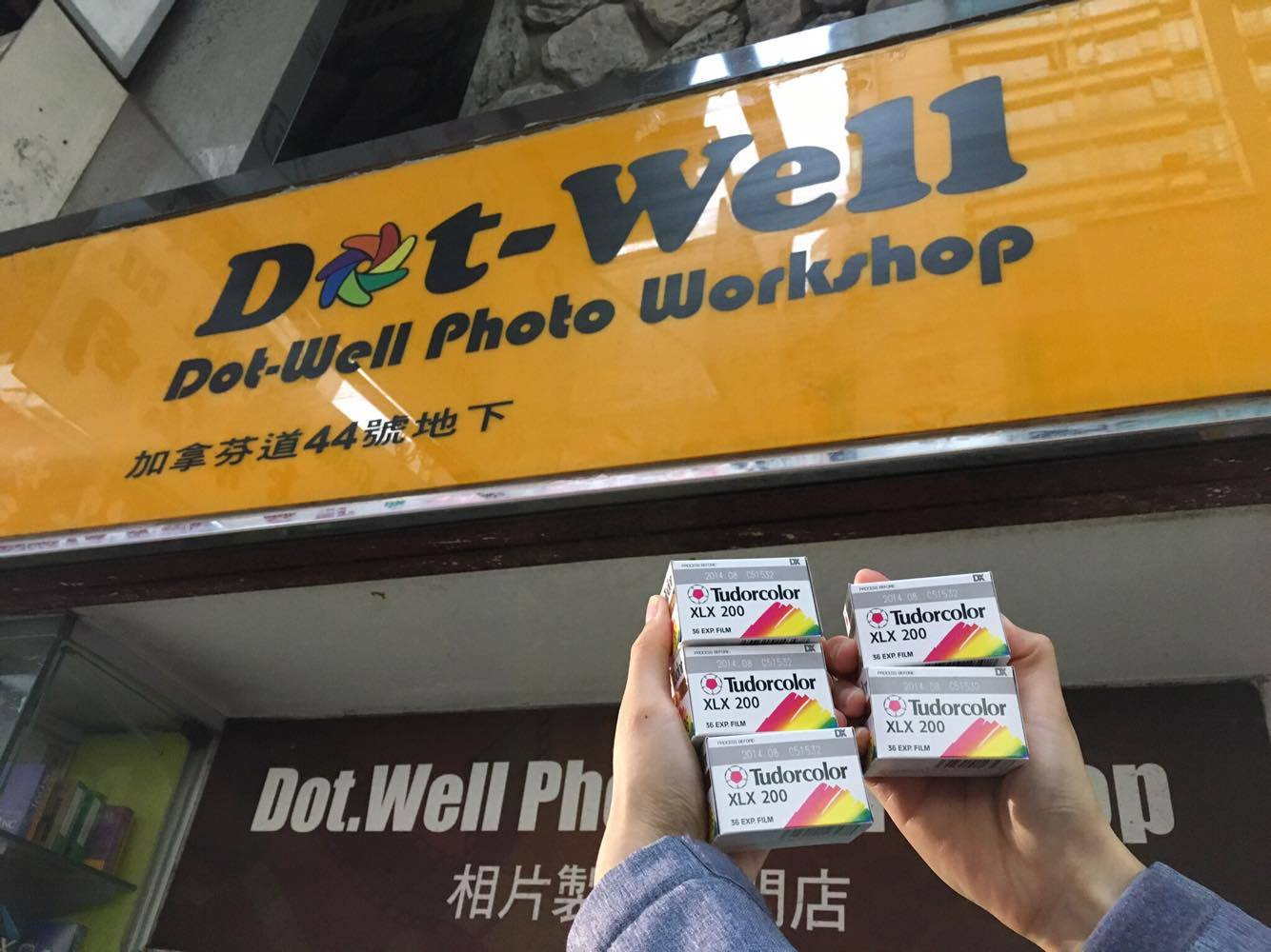 Where to buy film in Hong Kong