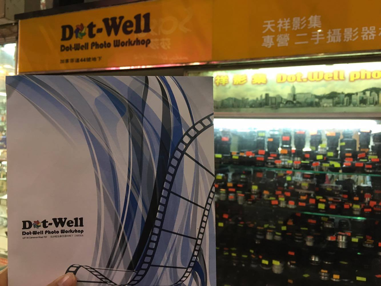 dot-well-hong-kong